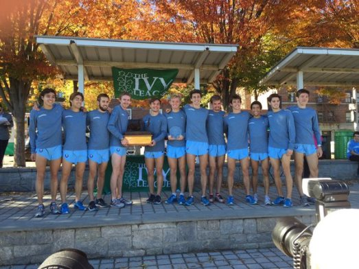 ivyleague-columbia-trophy